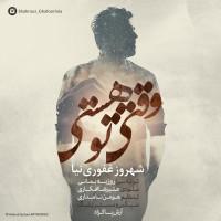 Shahrooz-Ghafoori-Nia-Vaghti-To-Hasty