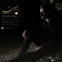 Siavash-Alaei-Bemon