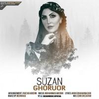 Suzan-Ghorour