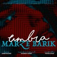 Umbra-Marze-Barik