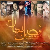 Various-Artists-Fasle-Bahar-3