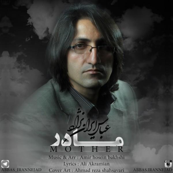 Abbas Iran Nejad - Madar