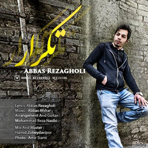 Abbas RezaGholi - Tekrar