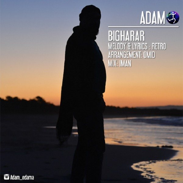 Adam - Bigharar