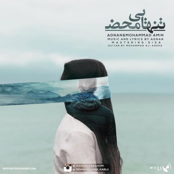 Adnan & Mohammad Amin - Tanhaie Mahze