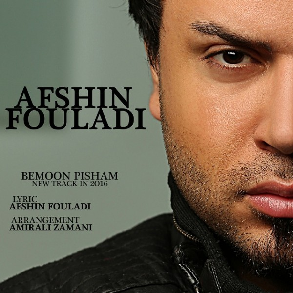 Afshin Fouladi - Bemon Pisham