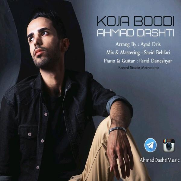 Ahmad Dashti - Koja Bodi