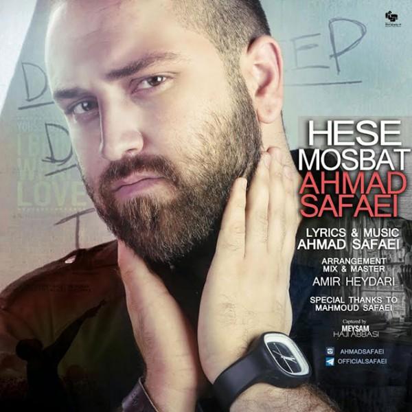 Ahmad Safaei - Hese Mosbat