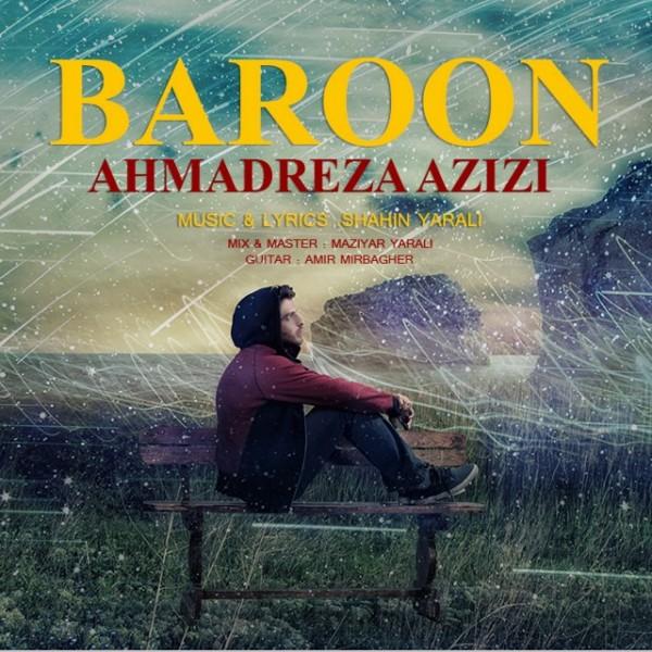 Ahmadreza Azizi - Baroon