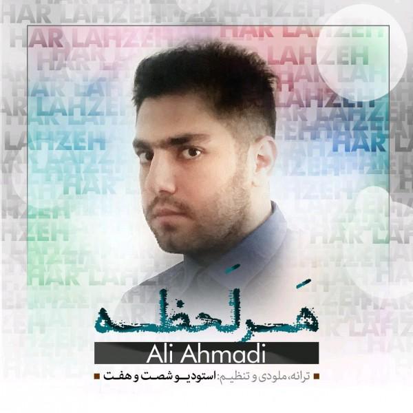 Ali Ahmadi - Har Lahzeh