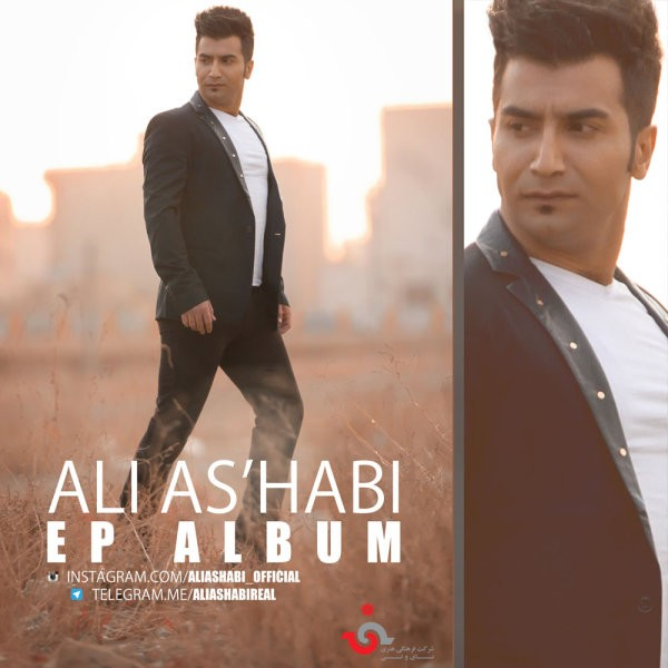 Ali Ashabi - Aghoushe Khali