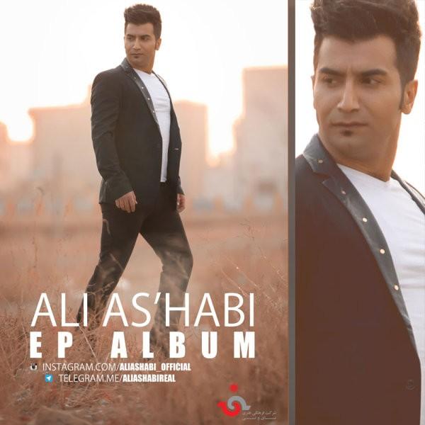 Ali Ashabi - Ghesseye Asheghi