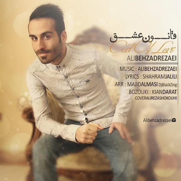 Ali Behzad Rezaei - Ghanoone Eshgh