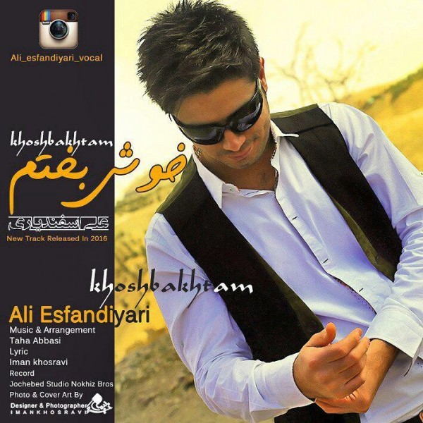 Ali Esfandiyari - Khoshbakhtam