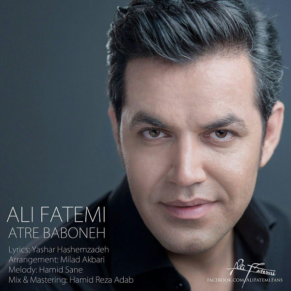 Ali Fatemi - Atre Baboneh