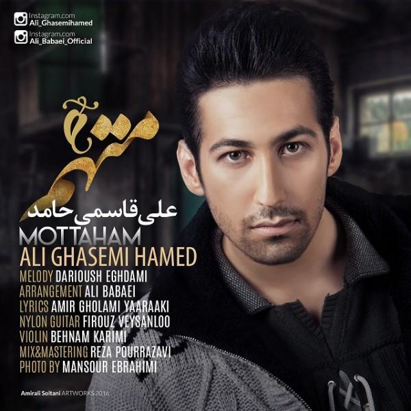 Ali Ghasemi Hamed - Mottaham