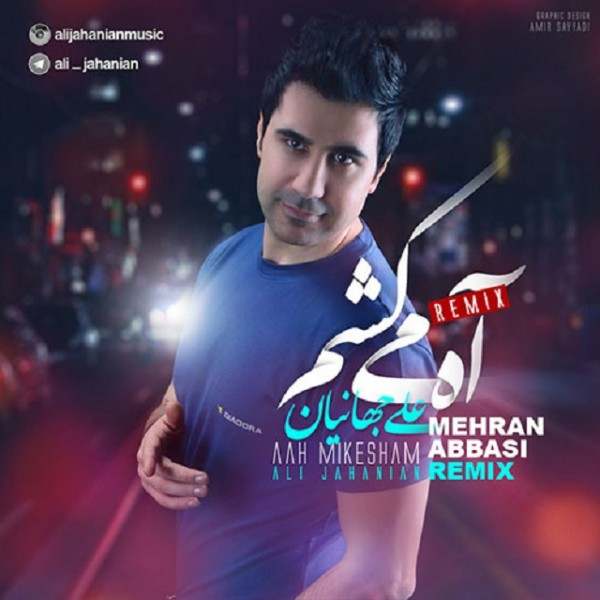 Ali Jahanian - Ah Mikesham (Mehran Abbasi Remix)