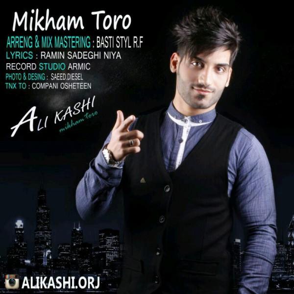 Ali Kashi - Mikham Toro