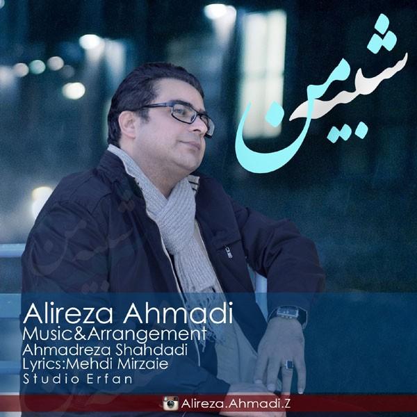 Alireza Ahmadi - Shabihe Man