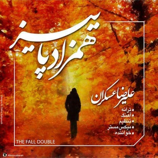 Alireza Askaran - Hamzade Paeiz