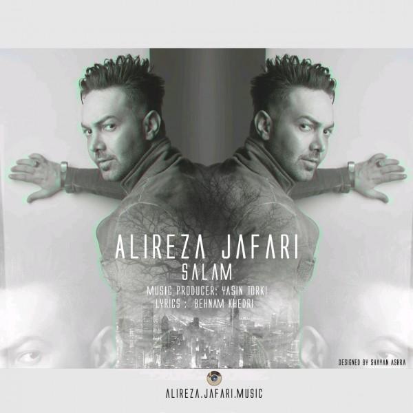 Alireza Jafari - Salam
