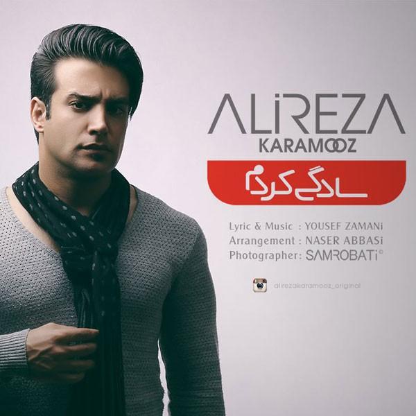Alireza Karamooz - Sadegi Kardam
