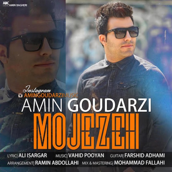 Amin Goudarzi - Mojezeh