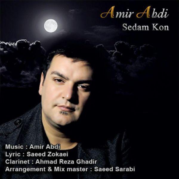 Amir Abdi - Sedam Kon