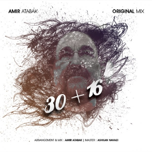 Amir Atabak - 16 30