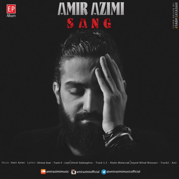 Amir Azimi - Shahar