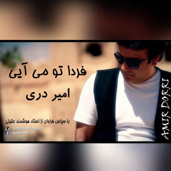 Amir Dorri - Farda To Miayi