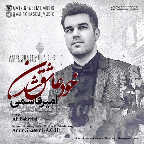 Amir Ghasemi (A.G.H) - Khode Ashegh Shodan
