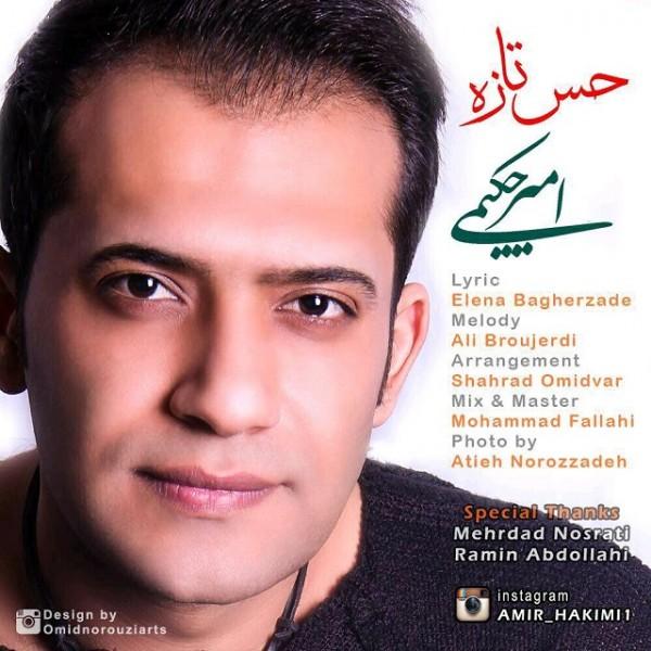 Amir Hakimi - Hesse Tazeh