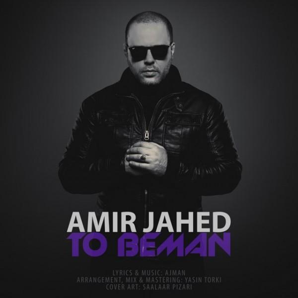 Amir Jahed - To Beman
