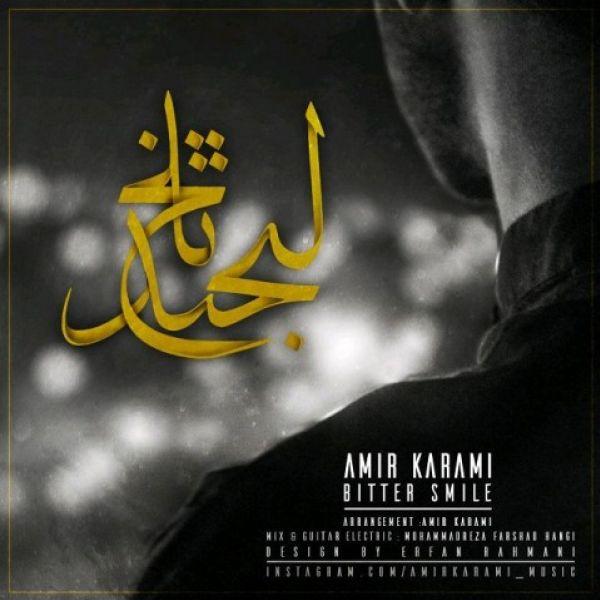 Amir Karami - Labkhande Talkh