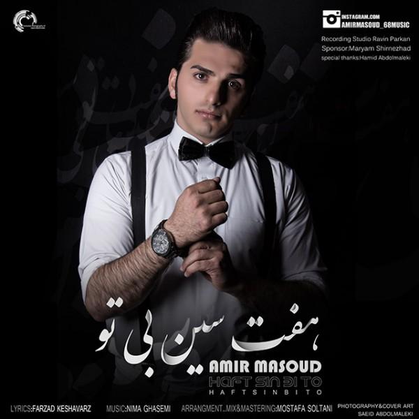 Amir Masoud - Haftsin Bi To