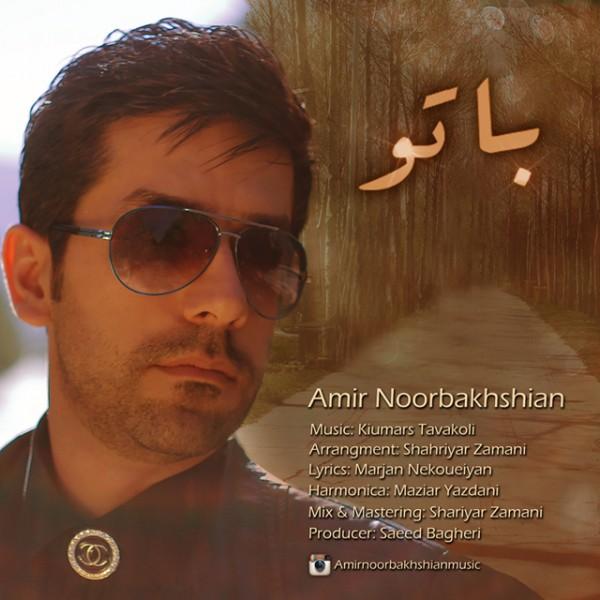 Amir Noorbakhshian - Ba To