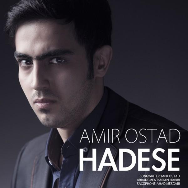 Amir Ostad - Hadese