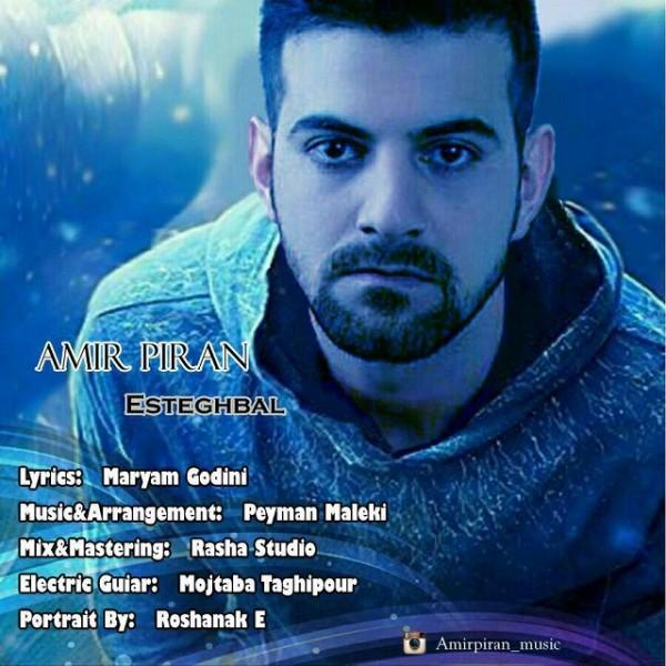 Amir Piran - Eshteghbal