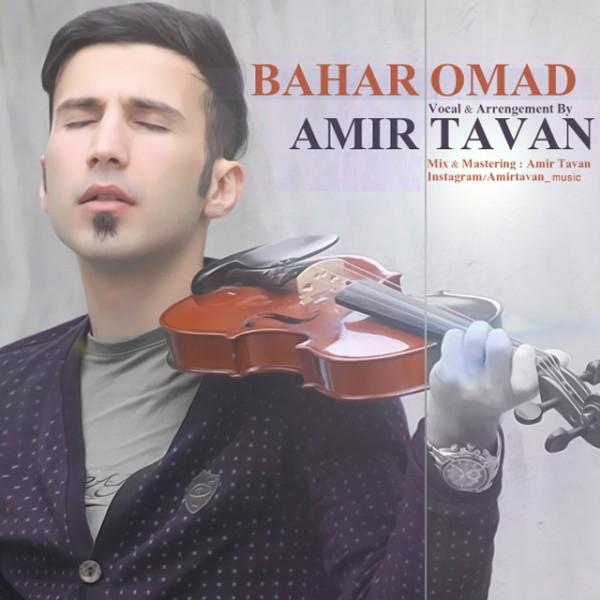 Amir Tavan - Bahar Omad