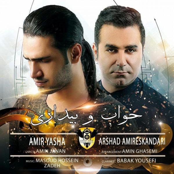 Amir Yasha & Arshad Amireskandari - Khab Va Bidari