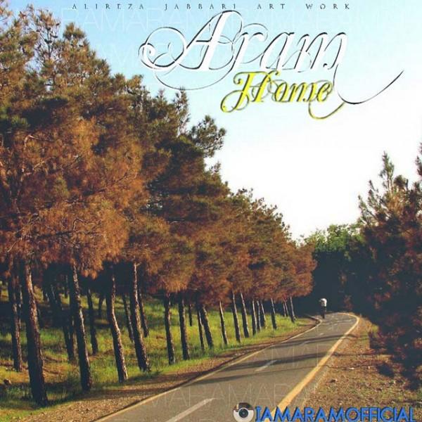 Aram - Home