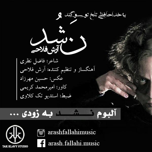 Arash Fallahi - Nashod