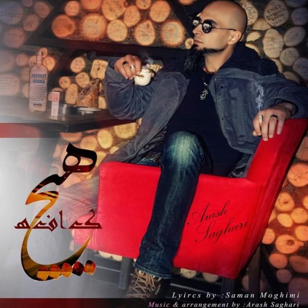Arash Saghari - Cafe Hich