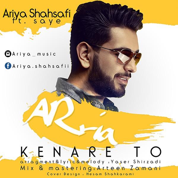 Ariya Shahsafi - Kenare To (Ft Saye)