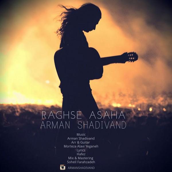 Arman Shadivand - Raghse Asaha