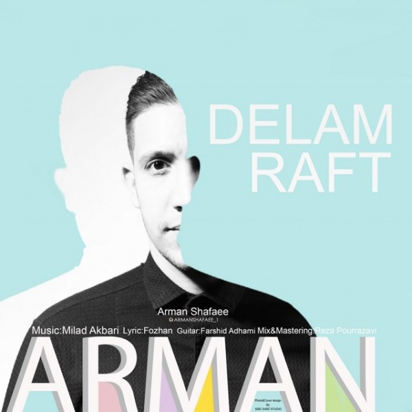 Arman Shafaee - Delam Raft