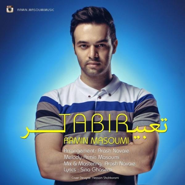 Armin Masoumi - Tabir