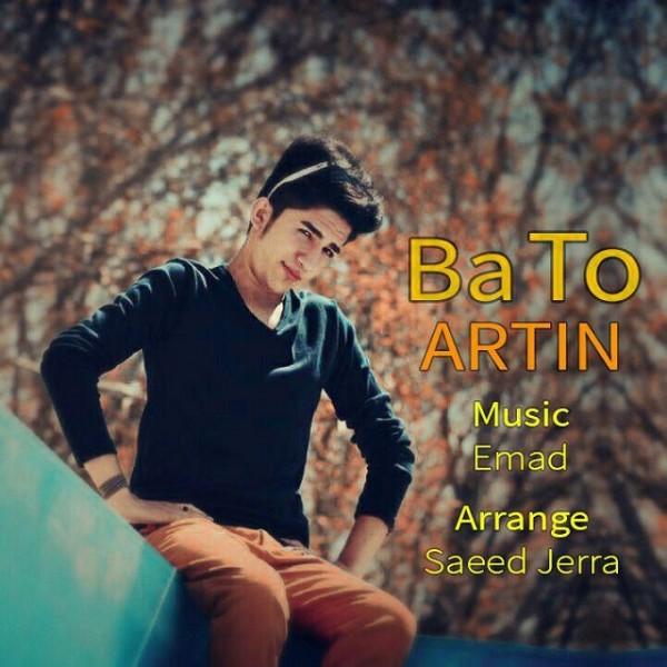 Artin - Ba To