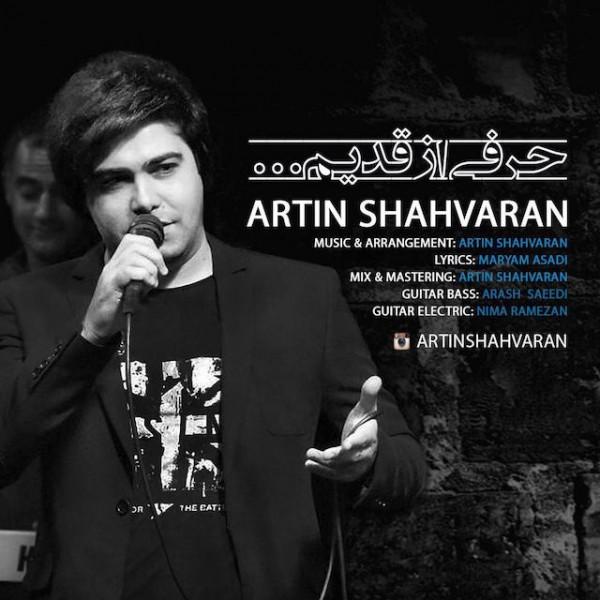 Artin Shahvaran - Harfi Az Ghadim